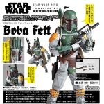 Star Wars - Revo No. 005 Boba Fett