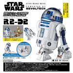 Star Wars - Revo No. 004 R2-D2