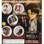 Attack on Titan - Chocolat Mascot