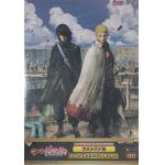 """Naruto - Ichiban Kuji """"Naruto - THE HISTORY"""" Naruto and Sasuke """"Boruto: Naruto the Movie ver."""" Poster (Secret Prize)"""