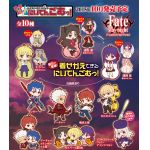 Fate Stay/Night UBW - Toys Works Collection Kisekae Niitengomu! Rubber Strap