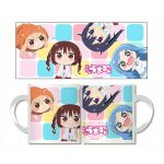 Himouto! Umaru-chan - SD Group Mug