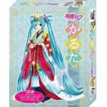 Vocaloid - Hatsune Miku Karuta Card Game and CD