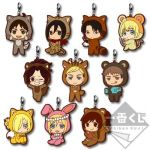 "Attack on Titan: Junior High - ""Ichiban Kuji - School Festival"" Forest Animal Rubber Keystrap (Prize G)"