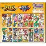Digimon Adventure - Character Poster Collection