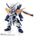 Gundam SEED - NXEDGE STYLE GUNDAM ASTRAY (Blue Frame - Second L)