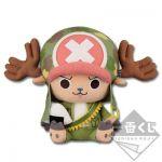 "One Piece - ""Ichiban Kuji -  Military Style"" 10"" Chopper Plush (Prize C)"