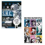 """One Piece - """"Ichiban Kuji -  Military Style"""" Sanji File Folder Set (Prize G)"""
