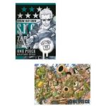 "One Piece - ""Ichiban Kuji -  Military Style"" Zoro File Folder Set (Prize G)"