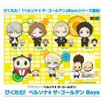 "Persona 4: The Golden - ""Picktam!"" Boys Rubber Strap"