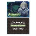 Seraph of the End - 3 Pocket Document Wallet (A4)