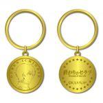 Seraph of the End - Guren Ichinose Coin Keychain
