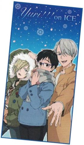 Yuri on Ice - Yuri, Yurio and Victor Towel