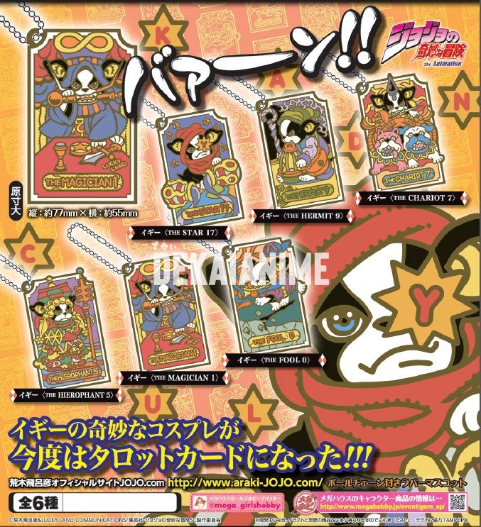 Shop By Anime Jojos Bizarre Adventure Jojo Iggys Bizarre