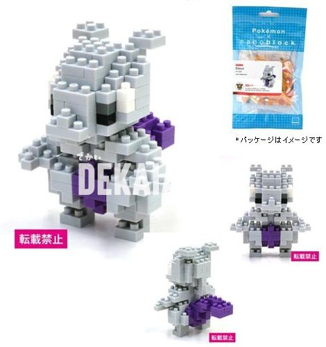 Anime Merchandise Pokémon Mewtwo Nanoblock Animuk Uk