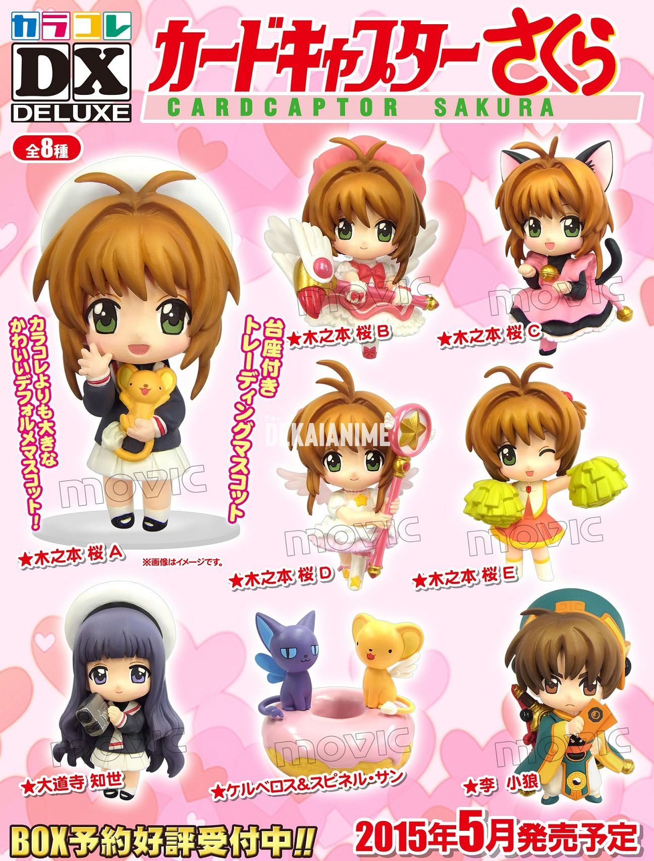 shop by anime cardcaptor sakura cardcaptor sakura color