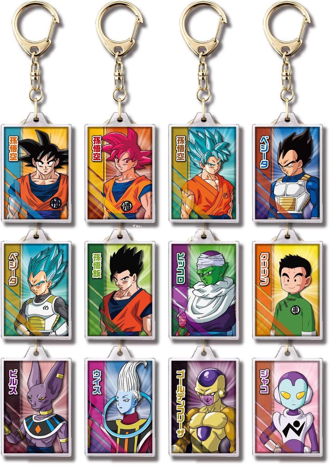 Shop By Anime Dragon Ball Super